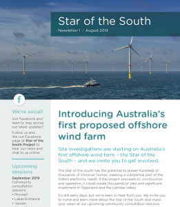 Star of the South Offshore Wind Farm